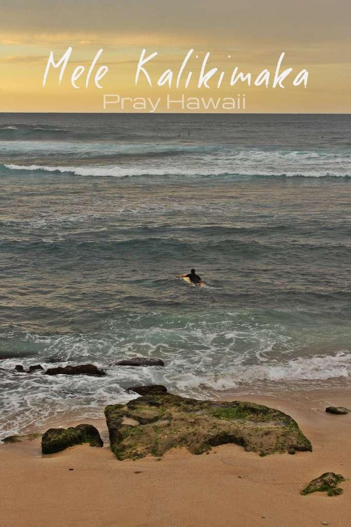 Pray Hawaii, Christmas, Surf, Jennifer Poppy